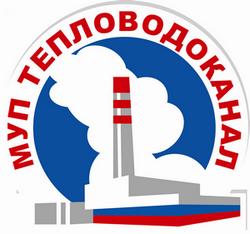 МУП «Тепловодоканал»