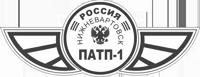 ООО «ПАТП — 1»