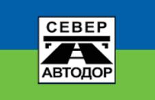 АО «ГК «Северавтодор»