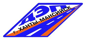 Муниципальное дорожно-эксплуатационное предприятие муниципального образования город Ханты-Мансийск